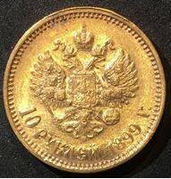 Изображение Россия 1899 г. А • Г • Уе# 0332 • 10 рублей • Николай II (золото) • регулярный выпуск • BU