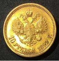 Изображение Россия 1899 г. Ф З • Уе# 0333 • 10 рублей • Николай II (золото) • регулярный выпуск • MS BU