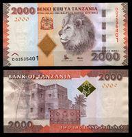 Изображение Танзания 2015 г. P# 42b • 2000 шиллингов • регулярный выпуск • UNC пресс