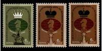 Image de СССР 1982 г. Сол# 5327-9 • Шахматы. Первенство мира • MNH OG XF • полн. серия