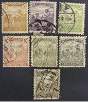 Image de Венгрия • Набор из 7 марок с/х 20-х годов • Used VF+