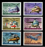 Picture of СССР 1980 г. Сол# 5074-9 • Вертолеты • MNH OG XF • полн. серия