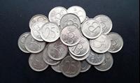 Изображение Бельгия 1964 - 1975 гг. • Бельгия ( 25с ) 25 монет - одним лотом. • VF
