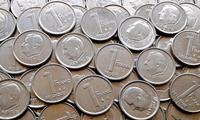 Изображение Бельгия 1994 - 2000 гг. • 1 fr. • 20 монет - одним лотом. • регулярный выпуск • VF