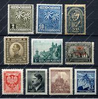 Image de Старинные иностранные марки • 10 разных ** • MNH OG VF • лот № 1