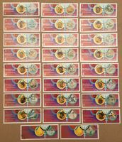 Image de Умм-аль-Кувейн 1972 г. • Олимпиада-72, Мюнхен. Победители (26 марок) • Used(ФГ) XF