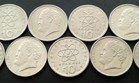 Изображение Греция 1976 - 1980 гг. • 10д. • 10 монет - одним лотом. • VF-