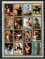 Image de Аджман 1973 г. • Спортивные соревнования (блок 16 марок) • Used(ФГ) XF • блок