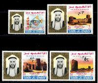 Picture of Умм-аль-Кувейн 1965 г. SC# CO1-4 • 75np. - 5r. • Надпечатки для официальной почты • авиапочта • MNH OG XF • полн. серия