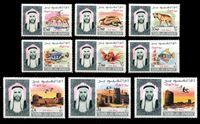 Picture of Умм-аль-Кувейн 1965 г. SC# C1-9 • 15np. - 5r. • Фауна и архитектура • авиапочта • MNH OG XF • полн. серия