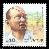Изображение Израиль 1988 г. SC# 1000 • 40a. • Моше Даян • MNH OG XF
