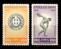 Изображение Панама 1952 г. SC# RA34-5 • Развитие спорта и физкультуры • служебный выпуск • MNH OG XF • полн. серия