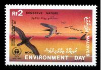 Bild von Мальдивы 1988 г. SC# 1286 • 2Rp. • Морские птицы (концовка серии) • MNH OG XF