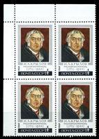 Picture of СССР 1969 г. Сол# 3726 • 4 коп. • И. А. Крылов (200 лет со дня рождения) • MNH OG XF+ • кв.блок