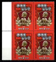 """Picture of СССР 1978 г. Сол# 4892 • 4 коп. • Филателистическая выставка """"60 лет ВЛКСМ"""" (надпечатка) • MNH OG XF+ • кв.блок"""