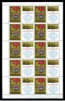 Picture of СССР 1968 г. Сол# 3665 • 4 коп. • 51-я годовщина Октября (лист 10 марок) • MNH OG XF+ • лист