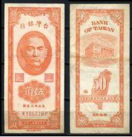 Изображение Тайвань 1949 г. P# 156 • 50 центов • Сунь Ятсен - здание Госбанка • регулярный выпуск • XF
