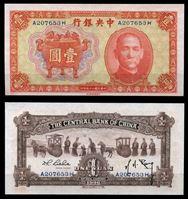 Изображение Китай 1936 г. P# 211a • 1 юань • Сунь Ятсен - сценка из Конфуция • регулярный выпуск • UNC пресс