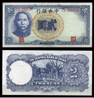Bild von Китай 1941 г. P# 231 • 2 юаня • Сунь Ятсен • регулярный выпуск • UNC пресс