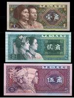 Bild von КНР 1980 г. P# 881-3 • 1,2 и 5 цзяо • жители Китая • регулярный выпуск • UNC пресс