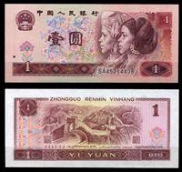 Bild von КНР 1980 г. P# 884a • 1 юань • жители Китая • регулярный выпуск • UNC пресс