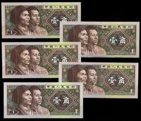 Bild von КНР 1980 г. P# 881 • 1 цзяо • 5 шт. ( разные серии) • регулярный выпуск • UNC пресс