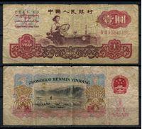 Bild von КНР 1960 г. P# 874a • 1 юань • (серия - 3 цифры) • регулярный выпуск • F-