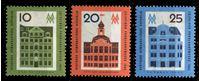 Изображение ГДР 1962 г. Mi# 873-5 • 10 - 25 pf. • Ежегодная выставка в Лейпциге • MLH OG XF • полн. серия ( кат.- €1,5 )