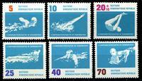 Изображение ГДР 1962 г. Mi# 907-12 • 5 - 70 pf. • Чемпионат Европы по воднымвидам спорта • MLH OG XF • полн. серия ( кат.- €3 )