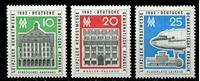 Изображение ГДР 1962 г. Mi# 913-5 • 10 - 25 pf. • Выставка в Лейпциге • MLH OG XF • полн. серия ( кат.- €2 )
