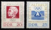 Изображение ГДР 1963 г. Mi# 939-40 • 20 и 25 pf. • Пьер де Кубертен (100 лет со дня рождения) • MLH OG XF • полн. серия ( кат.- €2,5 )