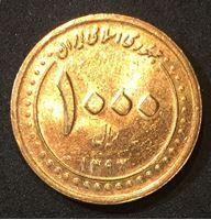 Bild von Иран 2014 г. • 1000 риалов • регулярный выпуск • мечеть • BU