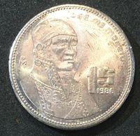 Bild von Мексика 1986 г. KM# 496 • 1 песо • регулярный выпуск • MS BU
