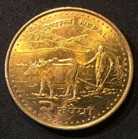 Bild von Непал 2006 г. KM# 1188 • 2 рупии • регулярный выпуск • мулы на пашне • MS BU
