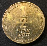 Bild von Израиль 1987 - 1994 гг. KM# 174 • 1/2 нов. шейкеля • регулярный выпуск • AU+