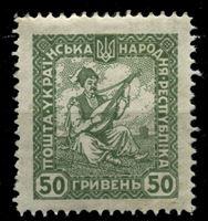 Изображение Россия • Гражданская война   • Атаман Петлюра 1920 г. Сол# 10 • 50 гр. • гусляр • MLH OG VF