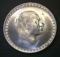 Изображение Египет 1970 г. KM# 422 • 25 пиастров • (серебро) • президент Гамаль Абдель Насер • регулярный выпуск • MS BU люкс!