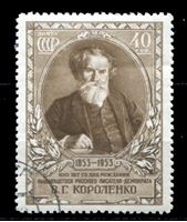 Picture of СССР 1953 г. Сол# 1727 • 40 коп. • В. Г. Короленко • Used(ФГ) VF