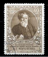 Bild von СССР 1953 г. Сол# 1727 • 40 коп. • В. Г. Короленко • Used(ФГ) VF