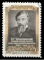 Bild von СССР 1953 г. Сол# 1720 • 40 коп. • Н. Г. Чернышевский • Used VF