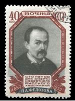 Picture of СССР 1952 г. Сол# 1700 • 40 коп. • П. А. Федотов • Used(ФГ) VF