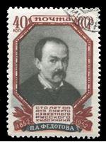 Bild von СССР 1952 г. Сол# 1700 • 40 коп. • П. А. Федотов • Used(ФГ) VF