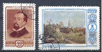 Picture of СССР 1952 г. Сол# 1701-2 • В. Д. Поленов • Used VF • полн. серия