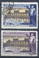 Picture of СССР 1951 г. Сол# 1665-6 • Волховская ГЭС • Used(ФГ) XF • полн. серия
