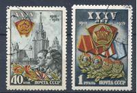 Picture of СССР 1953 г. Сол# 1729-30 • 35-летие ВЛКСМ • Used(ФГ) XF • полн. серия