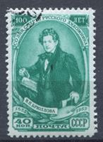 Picture of СССР 1952 г. Сол# 1691 • 40 коп. • Карл Брюллов • Used(ФГ) XF