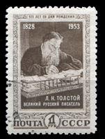 Picture of СССР 1953 г. Сол# 1728 • 1 руб. • Лев Николаевич Толстой • Used(ФГ) XF