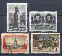 Bild von СССР 1955 г. Сол# 1806-9 • Договор о дружбе с Польшей • Used(ФГ) VF • полн. серия