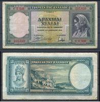 Picture of Греция 1939 г. P# 110 • 1000 драхм • богиня Афина и Пантеон • регулярный выпуск • XF-