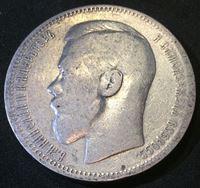 Изображение Россия 1896 г. Париж * • Уе# 2069 • 1 рубль • (серебро) • Николай II • регулярный выпуск • F-